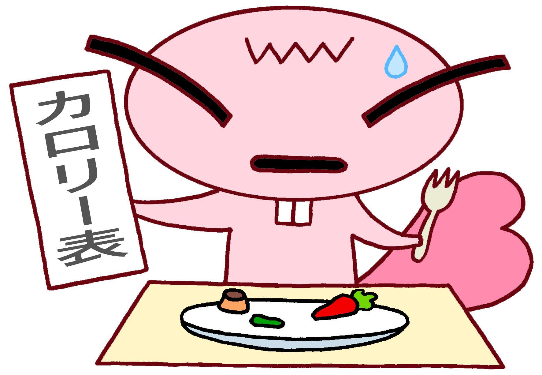 糖尿病の人に行われる栄養指導とは何?